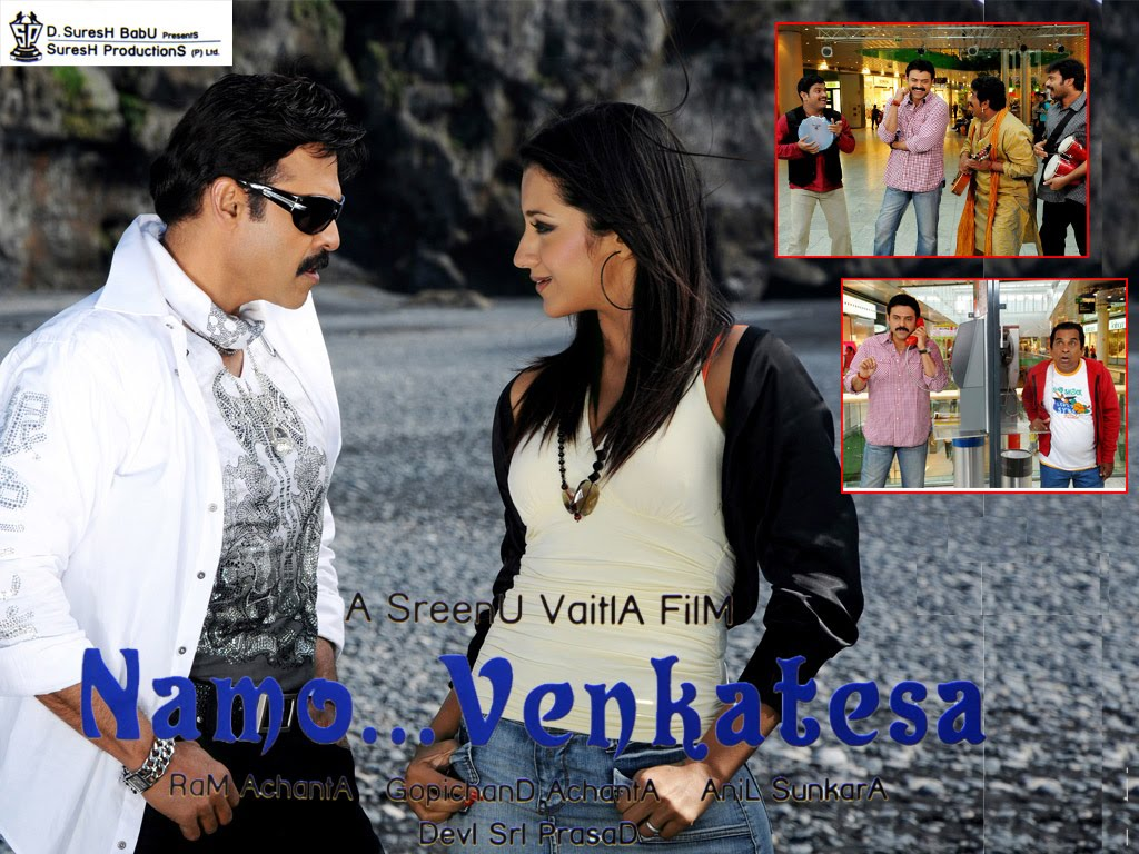 Namo Venkatesa Wallpapers