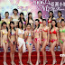 Filipinos Excluded in Miss Asia Pageant 2010