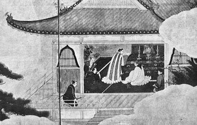 japan   16th 17th century