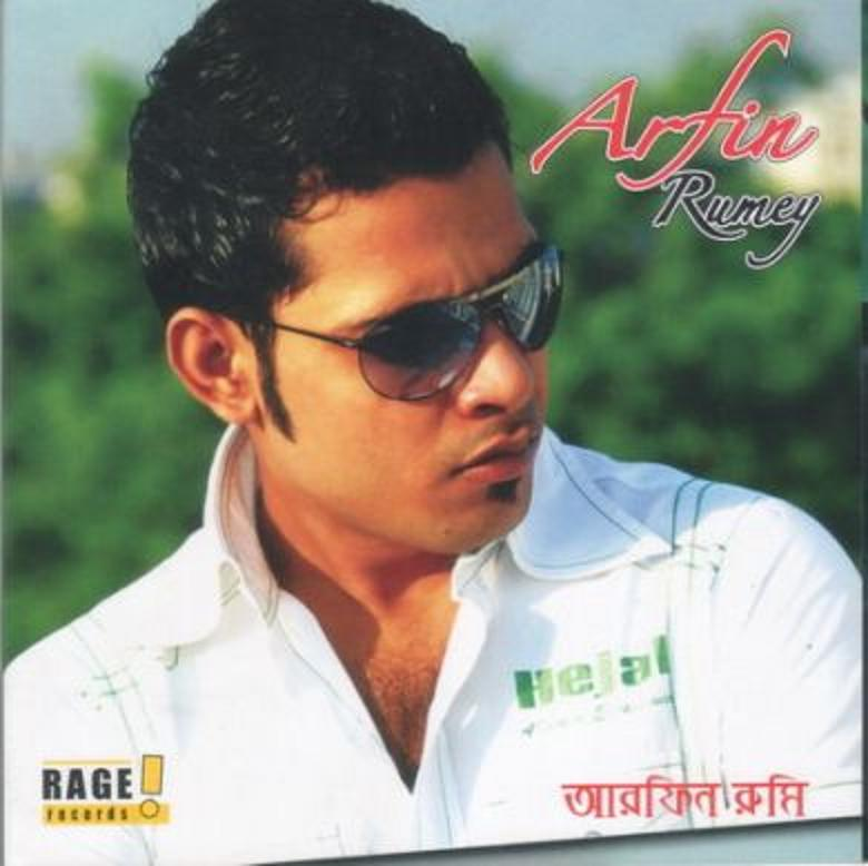 New bangla mp3 songs - Free mind gallery