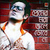 Premer Mora Jole Dobe Na by Ovi Bangla song for free download