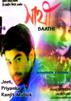 download bengali mp3 song