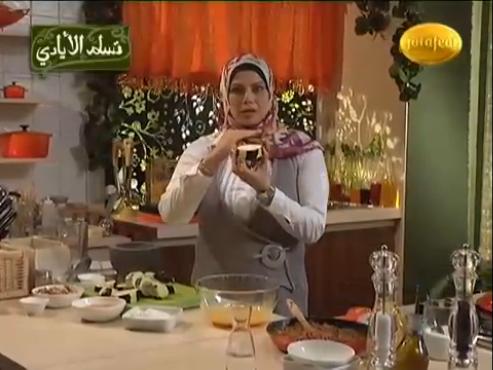 Fatafeat Kitchen