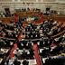 Ψηφίστηκε ο προϋπολογισμός της Βουλής όμως τα επιδόματα παραμένουν!