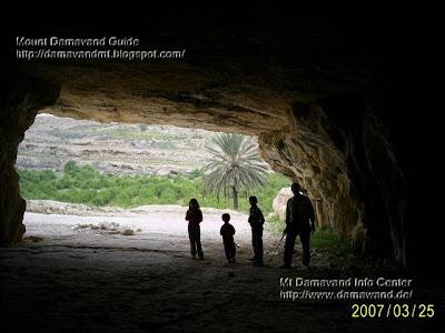 Cave wara Iran