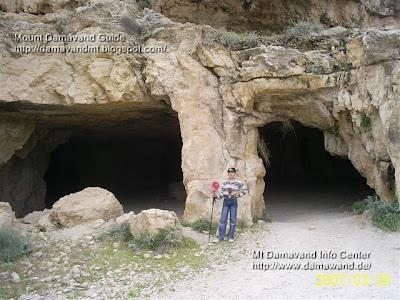Cave vara Iran