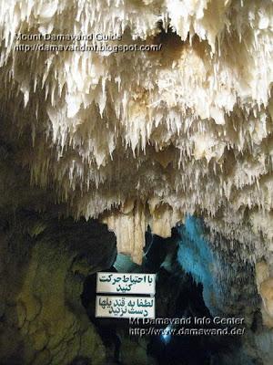 Cave Katalehkhor