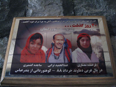 Damavand Victims