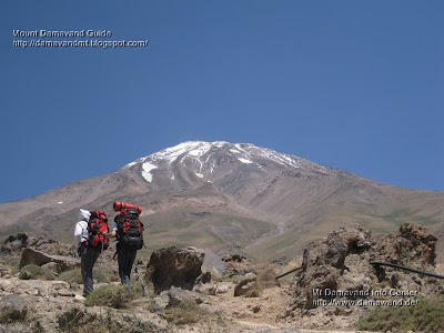 Mt. Damavand Iran