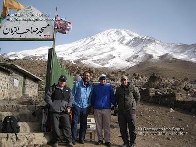 Damawand Mount Iran