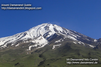 Damavand Summer Season starts in June