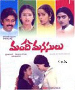 Aarya 2004 128Kbps Mp3 songs download Telugu