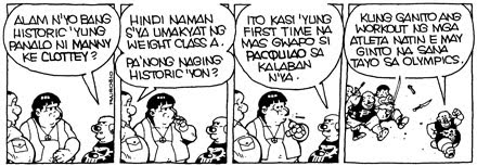 Pugad Baboy March 16, 2010
