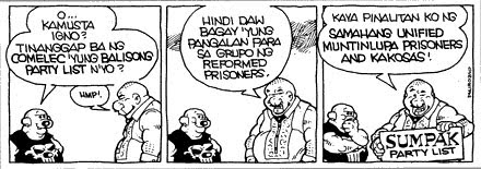 Pugad Baboy March 27, 2010