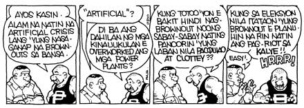 Pugad baboy March 17, 2010