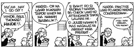 Pugad Baboy August 26, 2010