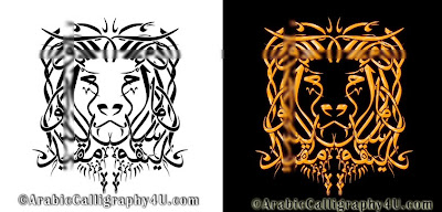 Arabic Calligraphy For You Lion Even In The Chains