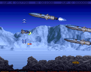 The action hots up in Project X - Amiga