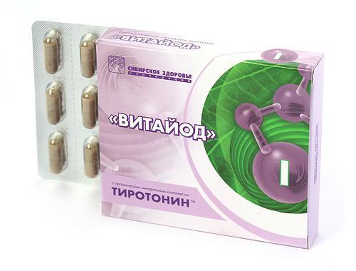 нефровит сибирское здоровье отзывы
