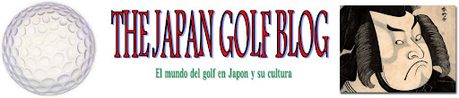 The Japan Golf Blog