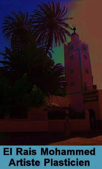 القصر الكبيرمحمد الرايس تشكيلي مغربي