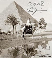 مدونة النجم محمد مجدى البوهى