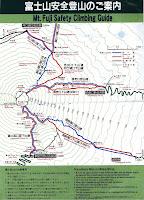 Mapa de las diferentes rutas para subir y bajar el Fuji