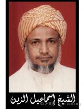 Syeikh Ismail Utsman Zein Yaman al-Makki