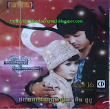 M CD Vol 16
