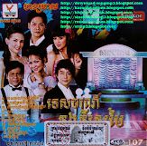 RHM VCD 107