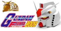 Gundam Fiesta 2009