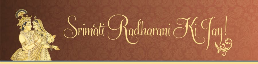 Srimati Radharani Ki Jay!