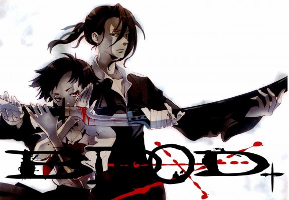 Blood+ Blood++