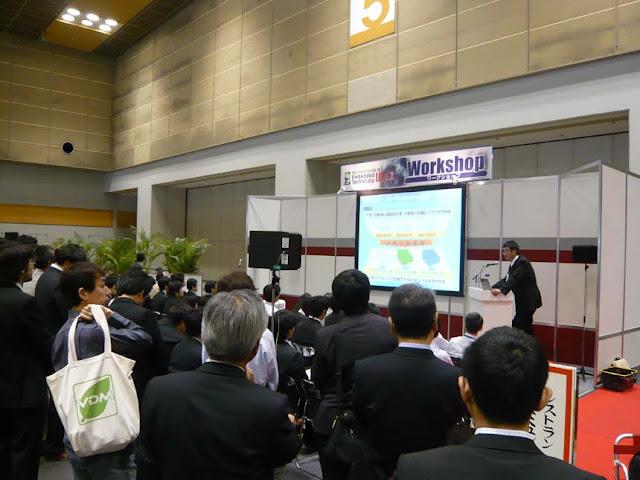 組込み総合技術展:関西(インテックス大阪)