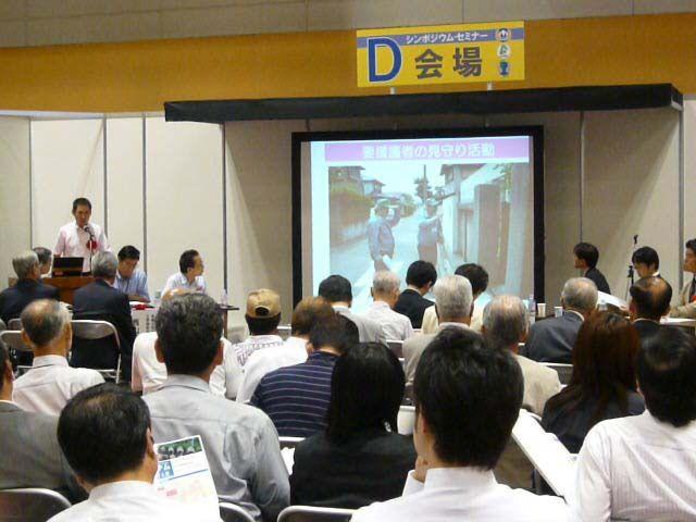 第2回「地域防災防犯展」大阪 (インテックス大阪)