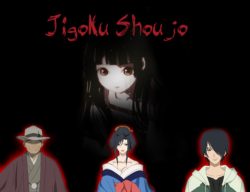 Officiel Jigoku Shōjo Hell Girl 地獄少女 La Fille Des Enfers