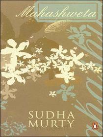 My views mahashweta sudha murthy book review