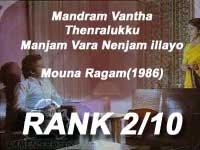 TAMIL VIDEO SONG mandram vandha thenralukku rank 2/10 of top 10 songs of the last 50 years