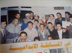 صورتى مع الفنان السيد راضى والفنان محمود الحدينى ومجموعة من المشاركين فى مسابقة المسرح