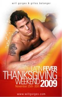 Adult latino intimate ecards