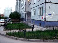 Жилая недвижимость города Тольятти, объекты жилой недвижимости, представляем жилую недвижимость Тольятти
