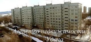 аренда однокомнатных квартир Автозаводского района Тольятти, снять квартиру в аренду, сдать квартиру в Автозаводском Тольятти