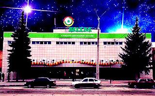 ВЦМ Торговый дом ВЦМ Тольятти. ФОТО