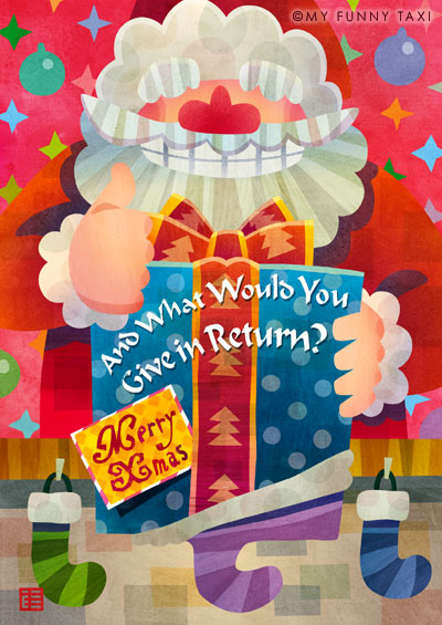 クリスマスのイラスト 「プレゼント交換」