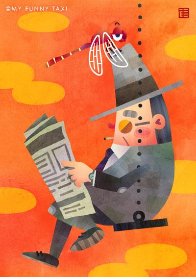 サラリーマンのイラスト Businessman illustration