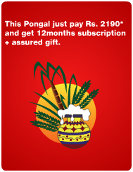 Big TV Pongal OFfer