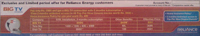 Big TV Scheme for Reliance Energy Customers