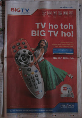 Big TV Advertisement in the Newspaper