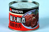 Tinned Whalemeat