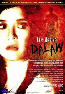 2010 MMFF Entries, mmf 2010, dalaw
